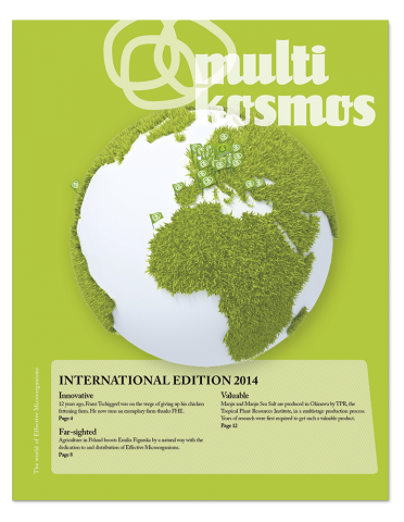 multikosmos speciale uitgave 2014, Engels